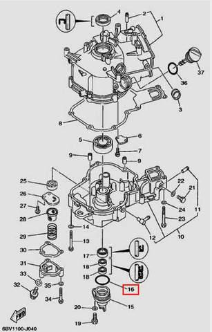 Кольцо уплотнительное 2×35 для лодочного мотора F5 Sea-PRO(4-16)