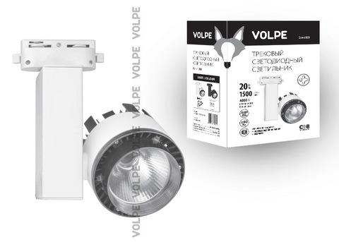 ULB-Q250 20W/NW/A WHITE Светильник светодиодный трековый, 20 Вт. Диаметр- 3,5'. 1200 Лм. Цвет свечения белый. IP20. Корпус белый. TM Uniel