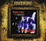 Пикник / Тень Вампира (CD)