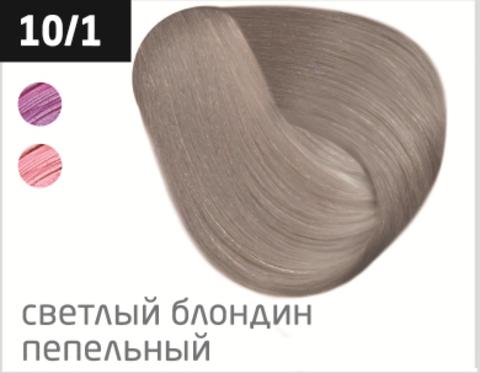OLLIN performance 10/1 светлый блондин пепельный 60мл перманентная крем-краска для волос