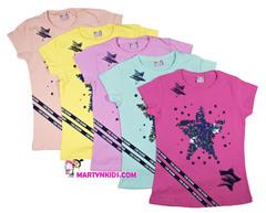 1183 футболка Три звезды