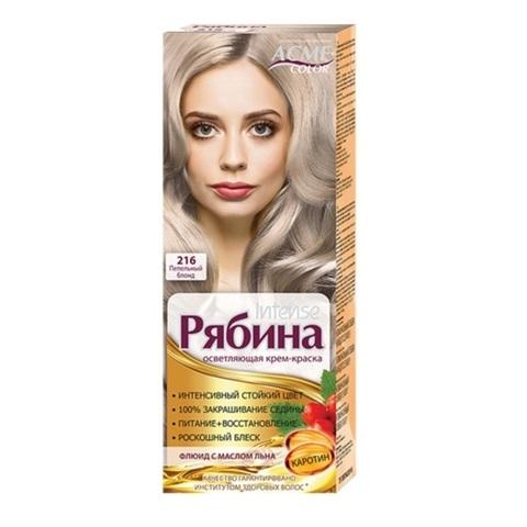 Рябина Intense Крем-краска для волос тон №216 пепельный блонд