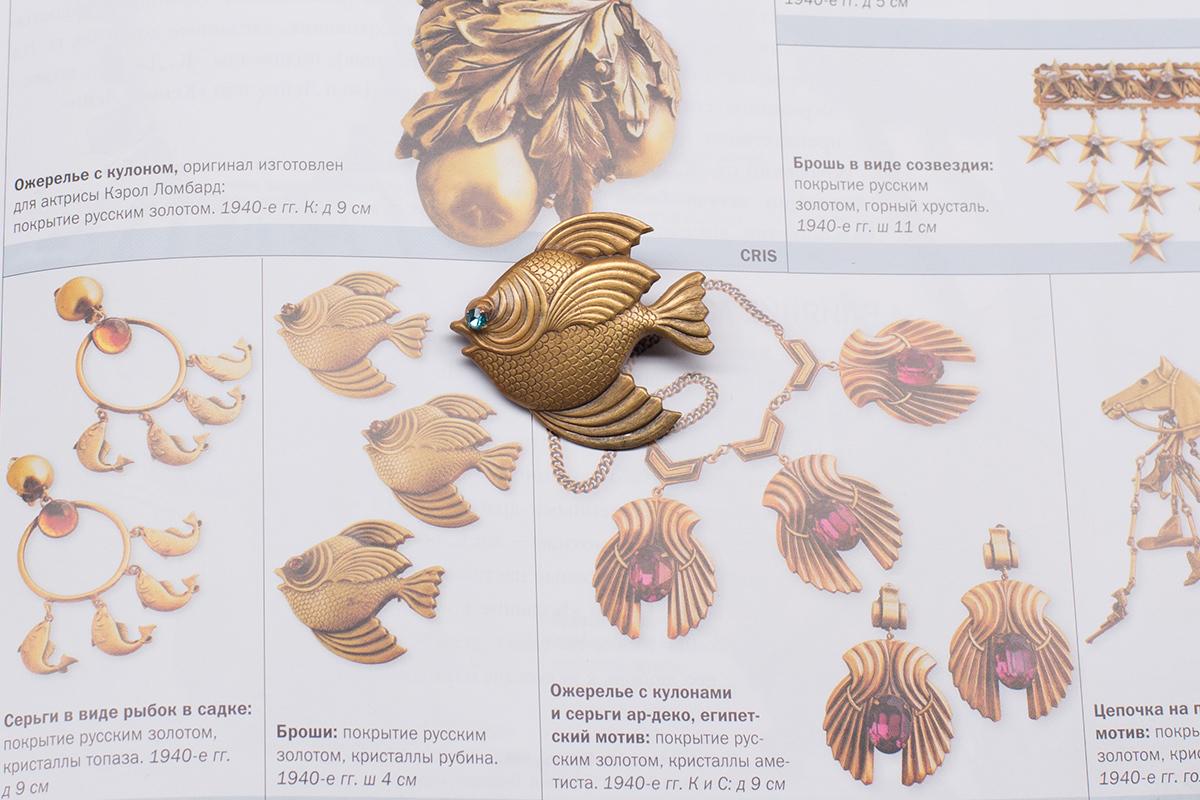 Изящная брошь в виде рыбки от Joseff of Hollywood.