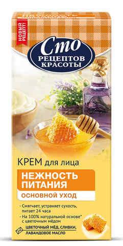 """Крем """"Сто рецептов красоты"""" дневной Нежность питания 40мл"""