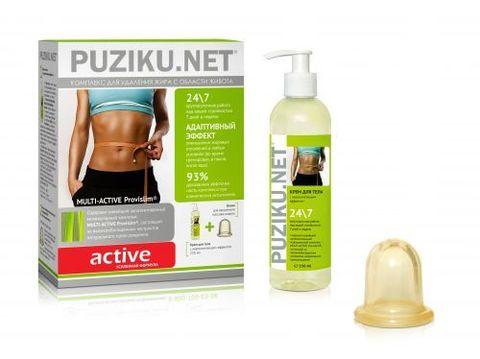 Комплекс для удаления жира с области живота PUZIKUNET Актив 250 мл + вакуумная банка для массажа  ТМ Институт Натуротерапии
