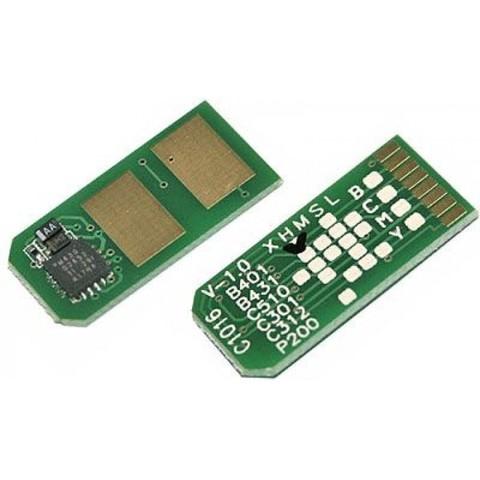 Чип OKI B401/MB441/451 2500 к PL