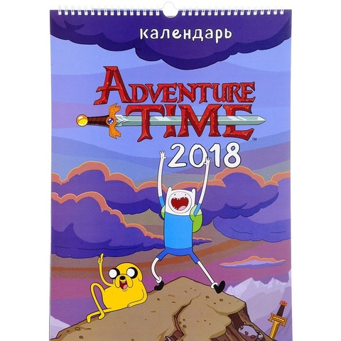 Э.КалНаст(пост).2018.Время приключений/Adventure