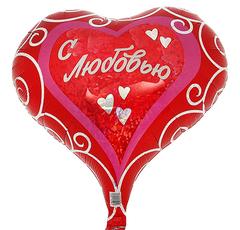 Шар Сердце С Любовью Орнамент