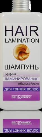 BelKosmex Hair Lamination Шампунь эффект ламинирования для тонких волос объем и блеск 230мл