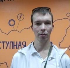 Рубцов Александр Юрьевич