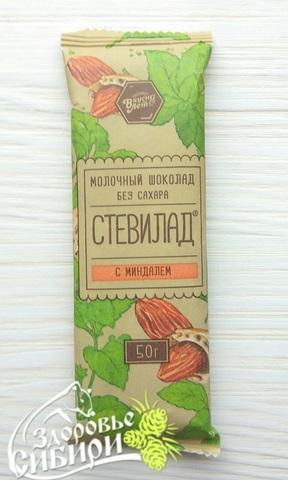Молочный шоколад Стевилад с миндалем, 50 г