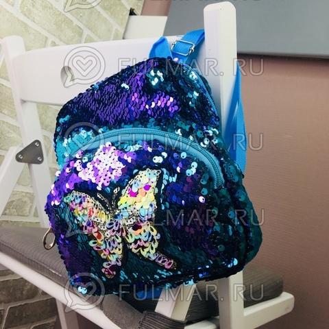 Маленький рюкзак с пайетками меняет цвет Голубой-Лиловый нашивка Бабочка