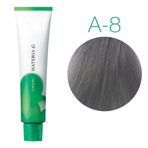 Lebel Materia Grey A-8 (светлый блондин пепельный) - Перманентная краска для седых волос