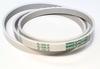 Ремень для стиральной машины Ardo (Ардо) 1220 J5 1165mm - 416002700, см. 4A8650013