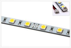 Жесткая светодиодная линейка MTF Light 5G2A300WM 50 см (RGB)
