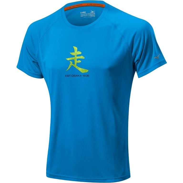 Мужская футболка Mizuno Drylite Run Tee (J2GA5011 22)