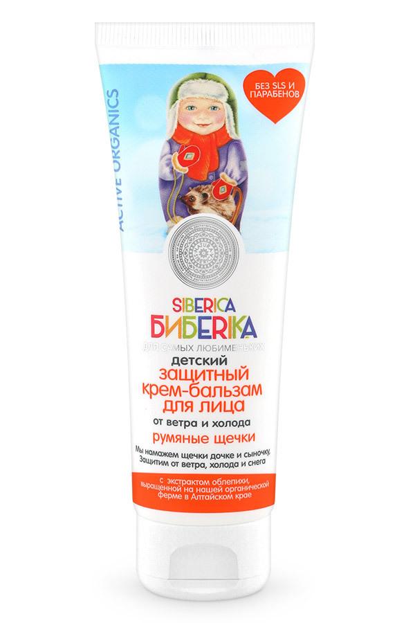 Крем-бальзам, Natura Siberica, Natura Siberica Бибеrika, защитный для лица от ветра и холода, 75 мл
