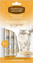 Деревенские лакомства Мясной десерт для кошек пюре с курицей 4*10гр