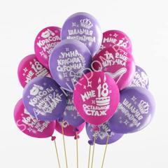 Воздушные шары Для Нее