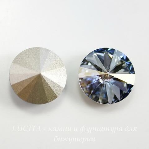 1122 Rivoli Ювелирные стразы Сваровски Crystal Blue Shade (14 мм)