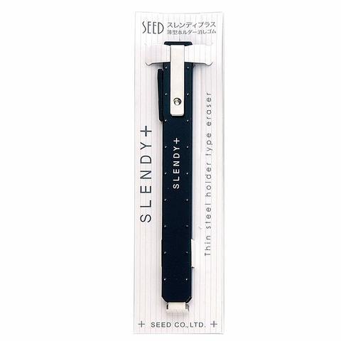 Ручка-ластик Seed Sleendy+ (черная)
