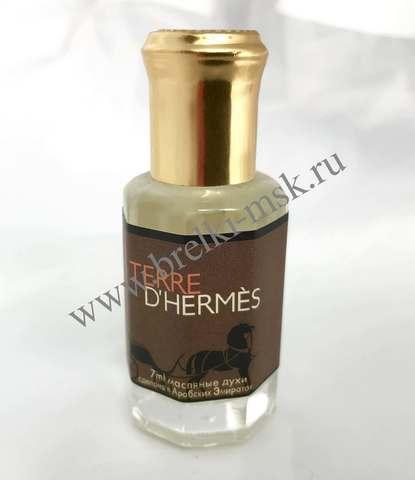 Масляные духи Terre Hermes man 12 ml. (Мужские)