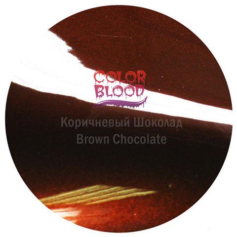Краска Color Blood Brown Chocolate базовая прозрачная (кенди) Коричневый шоколад, 50мл