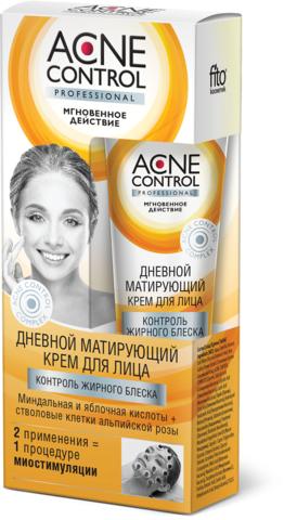 Фитокосметик Acne Control Professional Крем для лица дневной матирующий Контроль жирного блеска 45мл