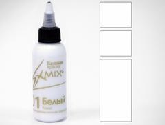 Краска  укрывистая Exmix 01 Белый 15 мл