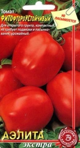 Семена Томат Фитофтороустойчивый (Фитоус)