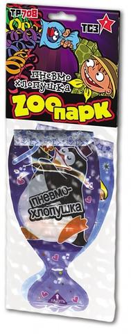 ТР708 Набор пневмохлопушек «ZOOпарк»