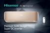 Кондиционер Hisense Premium SLIM Design Super DC Inverter AS-13UR4SVPSC5(C)