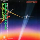 Supertramp / ...Famous Last Words... (LP)