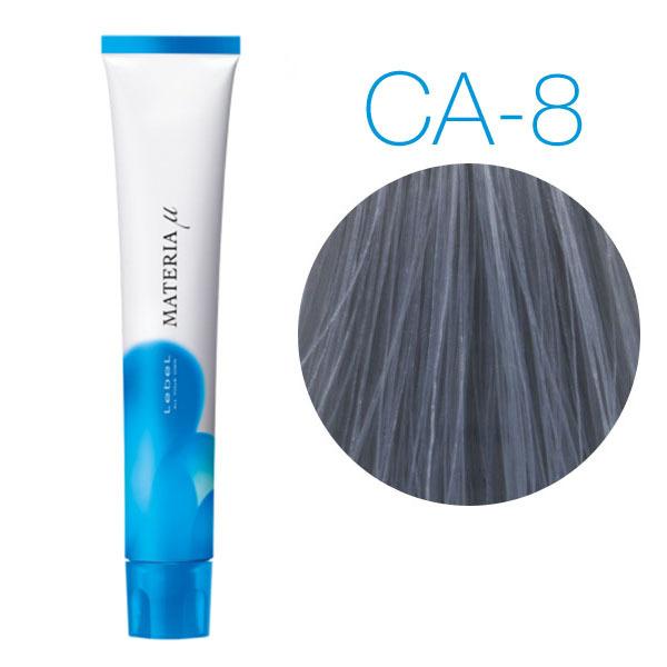 Lebel Materia Lifer Ca-8 (светлый блондин пепельный кобальт) - Тонирующая краска для волос