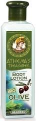 Молочко для тела для похудения и подтяжки кожи  250 мл