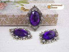 Камни овалы в серебряном ромбовом обрамлении фиолетовые