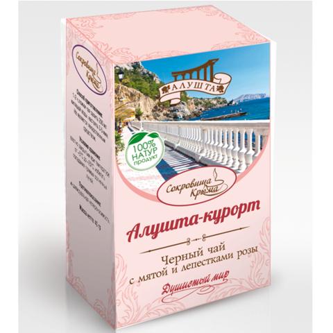 подарочный чай с мятой и лепестками розы «Алушта-курорт»