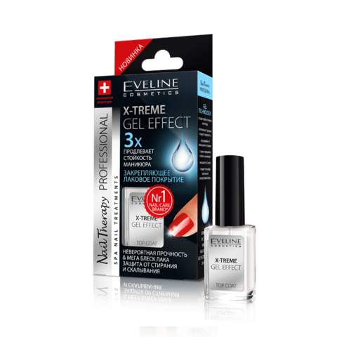 EVELINE NAIL THERAPY PROFESSIONAL X-TREME GEL EFFECT ЗАКРЕПЛЯЮЩЕЕ ЛАКОВОЕ ПОКРЫТИЕ