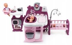 Smoby Игровой центр для пупса Baby Nurse (220349)