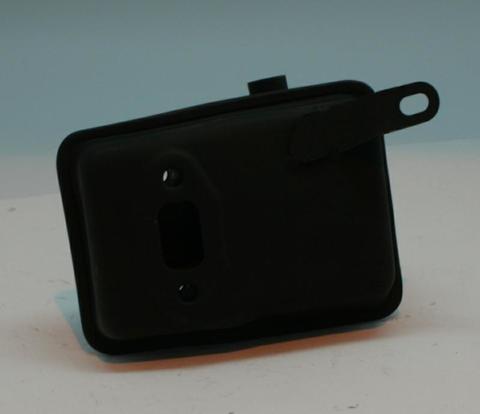 Глушитель DDE GB420RD