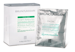 Холодная пластифицирующая маска с криогенным эффектом (Bruno Vassari | The Specifics | Mascara Modelante Reafirmante), 6 шт. x 30 г