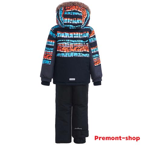 Комплект Premont для мальчика Спейс шаттл WP92263 GREY