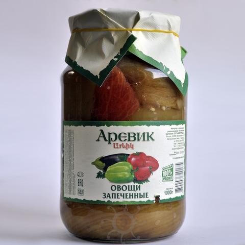 Овощи зепеченные Аревик, 1000г