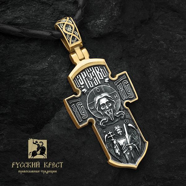Крест морской позолоченный Спас Нерукотворный