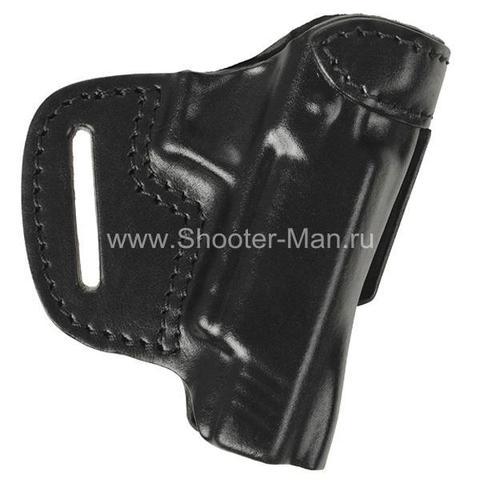 Кобура кожаная для пистолета Гроза - 05 поясная ( модель № 5 )