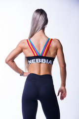 Женский топ Nebbia rainbow mini top 621