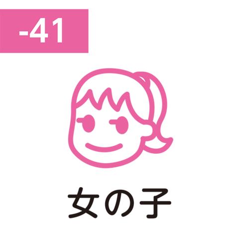Pilot FriXion Stamp SPF-12-41P (女の子 / on'nanoko / девушка)