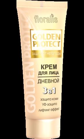 Floralis Golden Protect Крем для лица дневной 3в1 «Защита от непогоды» 75г