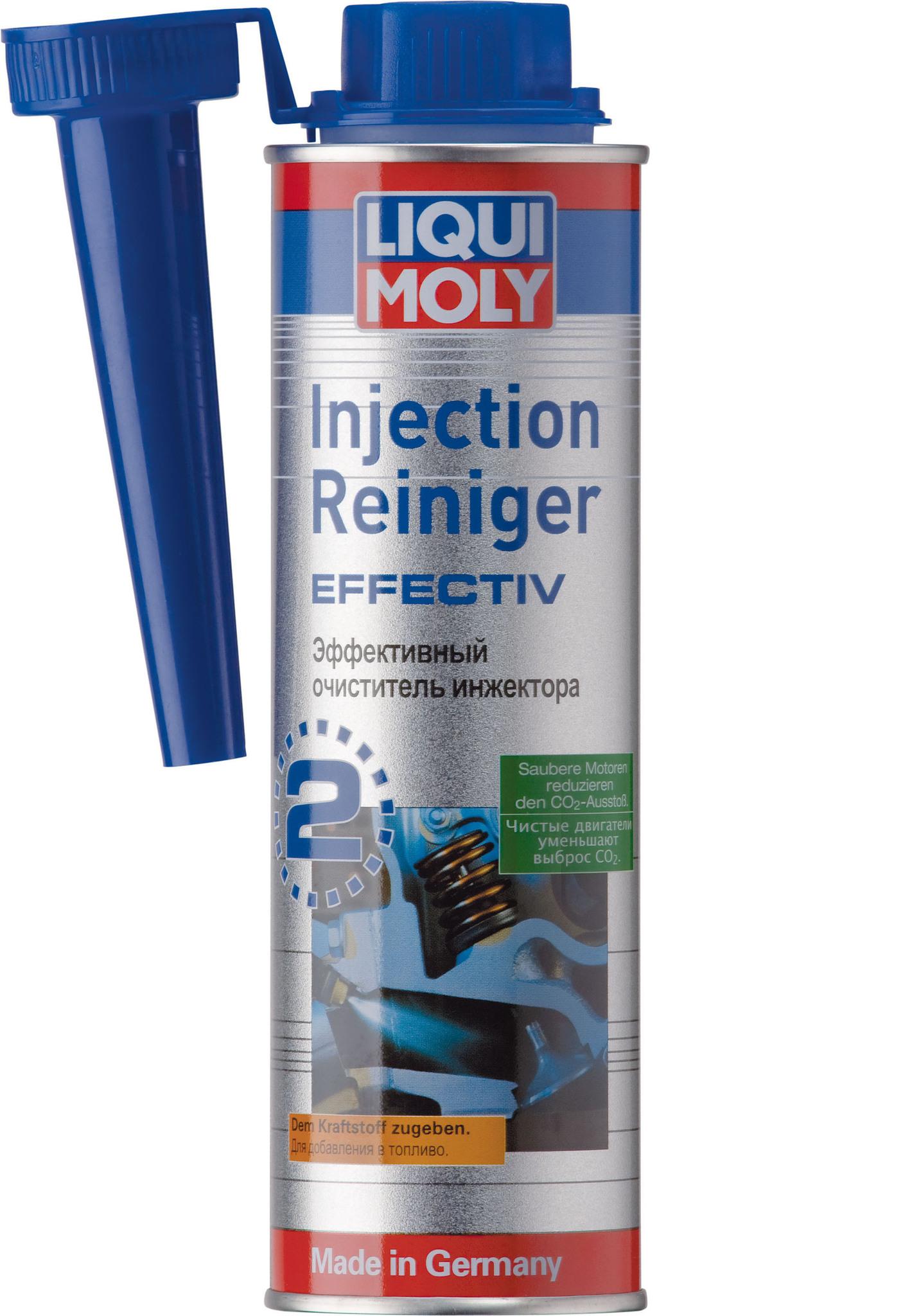Liqui Moly Injection Clean Effectiv 2— Эффективный очиститель инжектора
