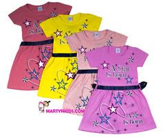 1170  платье сверкающие звезды